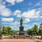 Пушкинская площадь — место встречи влюбленных