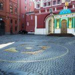 «Нулевой километр» в Москве