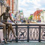 Памятник влюблённым в Екатеринбурге