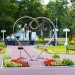Сад «Эрмитаж». Серебряное Сердце