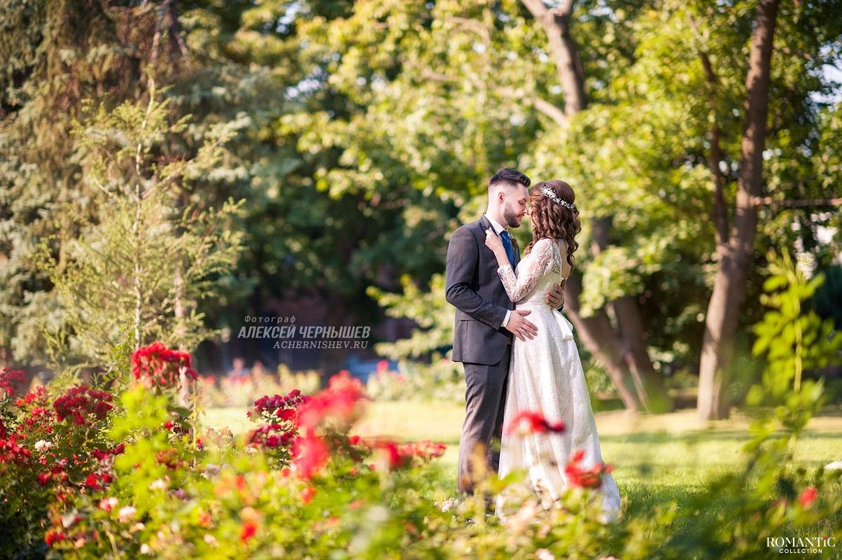 Влюблённые в Нескучном саду