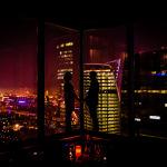 Влюблённые в Москва-Сити