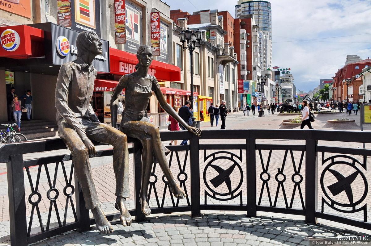 Скульптура «Влюблённые» в Екатеринбурге
