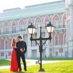 Влюблённые в Царицыно