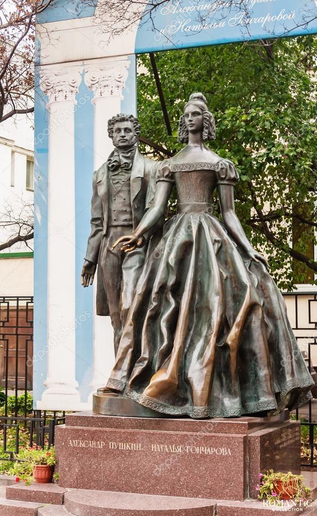 Памятник Александру Пушкину на Старом Арбате