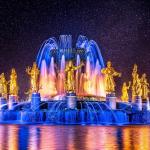 Фонтан дружбы народов. Москва, Россия