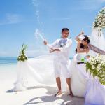 Свадебная церемония на Филиппинах