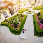 Свадьба в дворцовых садах