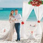 Баунти. Свадебная церемония на острове Саона