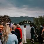 Свадебная церемония в Шотландии