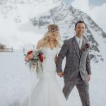 Свадьба на «Вершине мира»