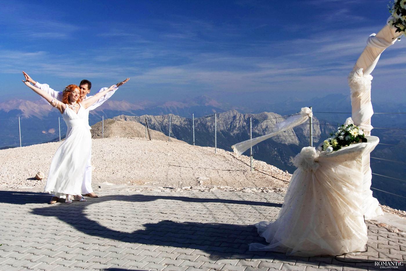 Свадьба в горах Тахталы